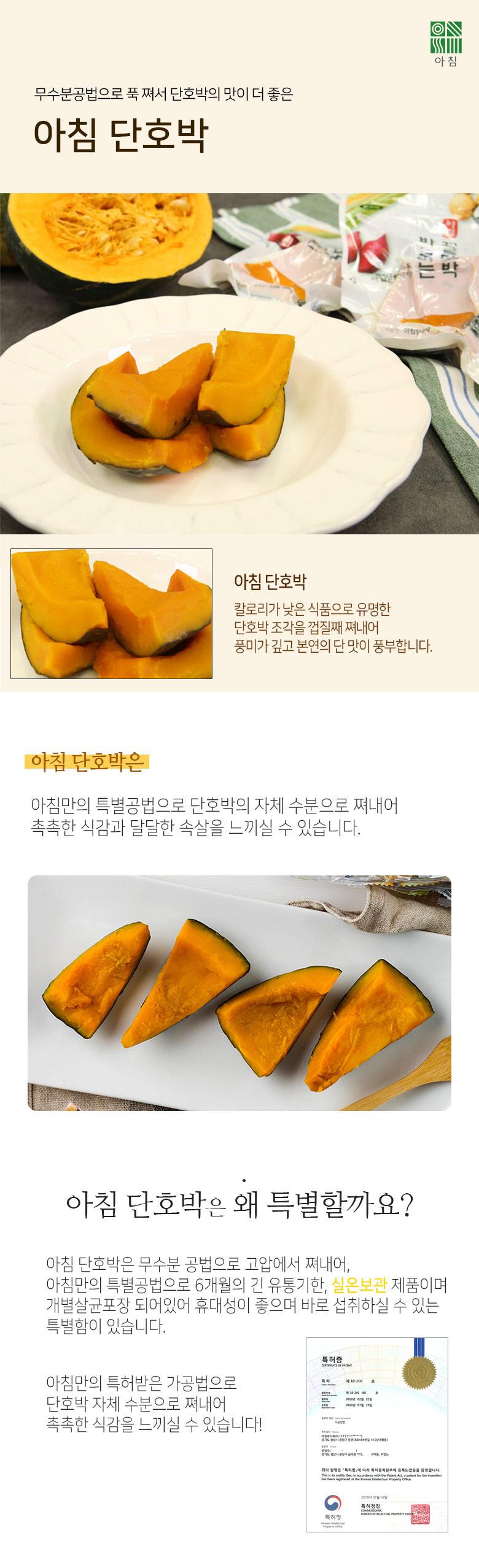 achim_sweetpumkin01_shop1_113635.jpg